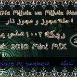 Dabkeh-Mijwiz 2010 Mini Mix 2 (A7la Mijwiz wa Mijwiz Naar)