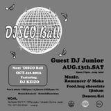 house,disco