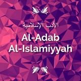 Al-Ustadz Ali Hasan Bawazier - Sebab yg Mendatangkan Cinta Allah Kepada Allah (Bagian 2)