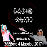 [Archived Broadcast] Radio Alike #9 - Σάββατο 4 Μαρτίου 2017