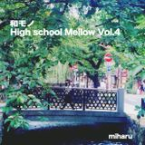 和モノ High School Mellow Vol.4 / miharu