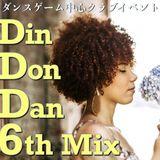 Club Din Don Dan 6th 20180623