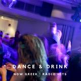 Dance & Drink | Now Greek Radio Hits