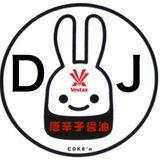 Nakata Yasutaka mix  2014