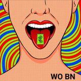 มีอีกบท หมดอีกแบบ By : #WOBN ( จิตจะหลุด !! )