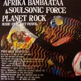 Planet Rock(zukei re-edit)