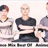 Digital Life - Dance Mix Best Of ANIMAL X