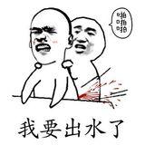 DJYQ-◤盗将行●盗心贼●男人●只差一步◢Private Nonstop Manyao 2018