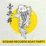 Regilio x Simon Kidzoo LIVE @ Sosumi Boat Party ADE 2017