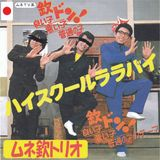 2013 4 12 nvaro play  muneman    japanese kayoukyoku set!!   歌謡曲 set!!