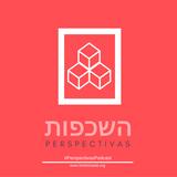 Perspectivas, Episodio 4 Entrevista a Boaz Michael de FFOZ (Parte 1)