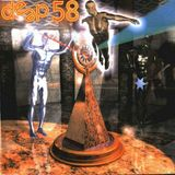 Deep dance 58