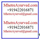 MhetreAyurved : AShtaanga Hrudayam Sootra Adhyaaya 3 RutuCharya Part 2 Nashik Gurukul 27 Dec 14