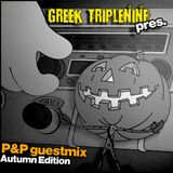 Greek Triplenine in the mix@Pure & Passion Autumn Event