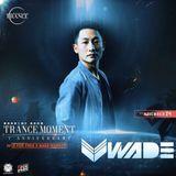 傳思樂章七週年-DJ Wade Live Set In U11 performance art space 拾壹庫展演空間