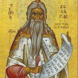 Ὁ προφήτης Ζαχαρίας