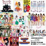 夏の魔物'14 アイドルmix  -UKATOSEN#113- DJ ハム☆スターmix