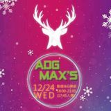(Live Record) DJ Ryan Nix - Shu-Te University AGD Christmas Eve Party