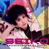 All Seiko Matsuda Selection