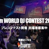 Pizza Bozz!! burn WORLD DJ CONTST 2014