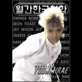 MONTHLY KOREAN HIPHOP MIX Vol.09