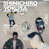 Far East Recording (YOKOTA HOUSE SET)