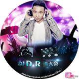 DJ D.R大榮-跟我一起啪啪啪(線上128音質)