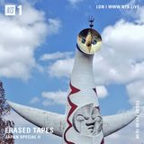 Erased Tapes (Japan Special II) - 20th March 2017