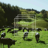 EP 16: Alice and Katie - dairy farming
