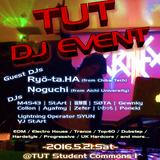 2016/05/21 TechnoTUT DJ Event 再現mix