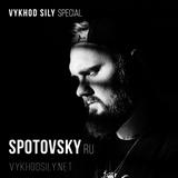 Vykhod Sily Special - Spotovsky (RU)