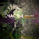 Libra Libur.. Cчастье [ groove & jazz ]