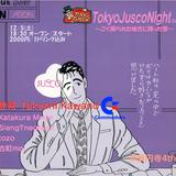 SID MIX for Tokyo Jusco Night Vol.8, Koenji 4th Floor, 05.12.2015 (retake)