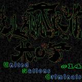 UmpaluNpaCredo - ElecktripHop 14  10.08.19