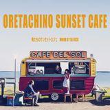 ORETACHI NO SUNSET CAFE