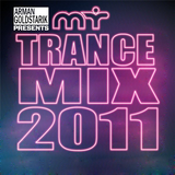 DJ Arman SharipoV [GOLD] - New Horizon Trance mix - vol3