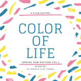 -Color Of Life -Spring R&B Edition Vol.1-