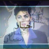 Discostan w/ Omid Walizadeh - 17th January 2018