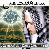 [SJRC M04] Superius @ Das Ende der Langsame Musik