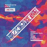 DJ Gladkiy @ NE.FM - Миксология/Mixologia Radio Show #18