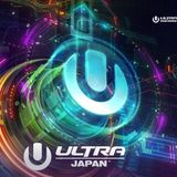 Q'hey Live Mix at RESISTANCE - ULTRA JAPAN 2017