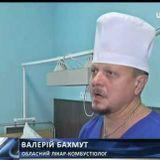 """""""Рецепти здоров'я"""": профілактика обморожень"""