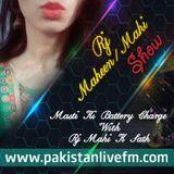 RJ_Maheen/Mahi show topic(insan ka face acha hona chaiya yah dil)