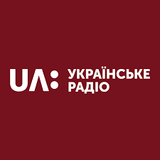 International Context 31.08.2019 - weekly Ukrainian radio show about international affairs