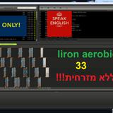 LIRON AEROBIC-33 ENGLISH ONLY 140 bpm