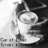 a cup of roman