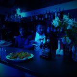 Daniele's - The Bar