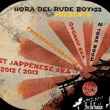 The Best of Jappense Ska  - 2012 - 2013
