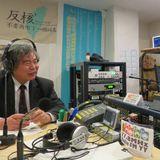 「阪神・淡路が生み出した市民活動文化」その4