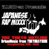 792TokyoHotLine 1.14.2012 JapaneseRapMixxx Mixd.by. iLLGOD-so